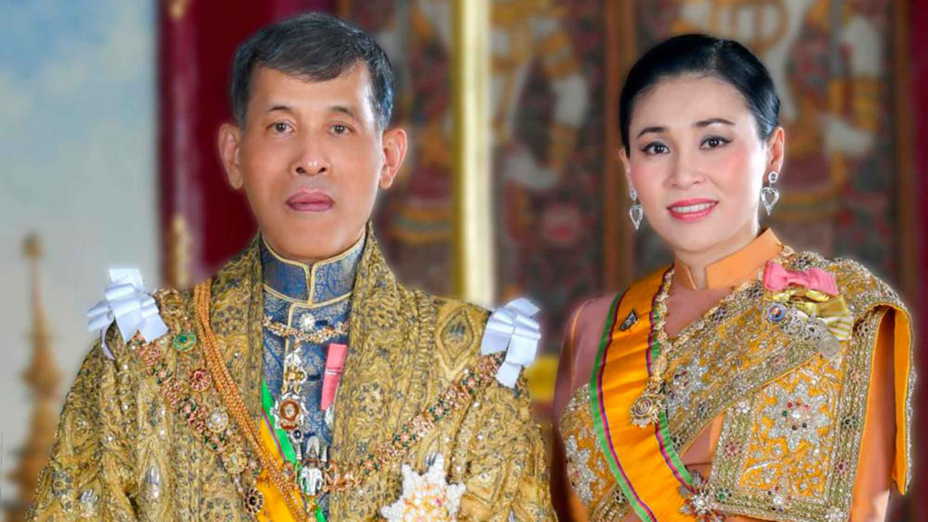 History of Thailand Chronology of the main events