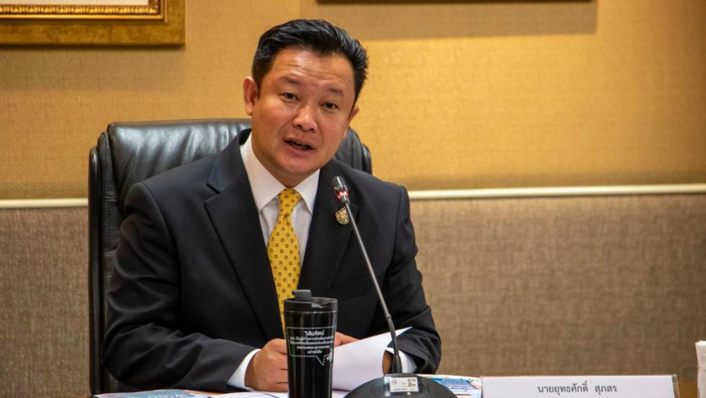 Phuket reopening delayed